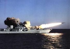 Совсем как дома: российские корабли отстрелялись крылатыми ракетами у крымского мыса Тарханкут