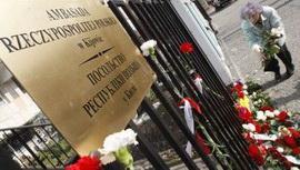 В Украине объявлен день траура по погибшим под Смоленском