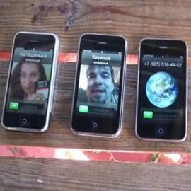 Как Ведут Себя Три Разных Айфона (iPhones.ru)