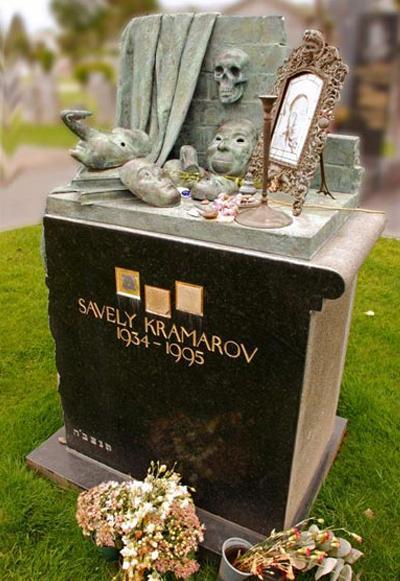 Савелий Викторович Крамаров