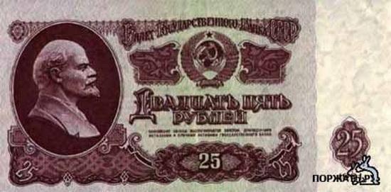 Что Можно Было Купить в СССР на Деньги от 1 до 100 Рублей