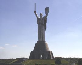 Посмотреть на Киев с щита «Родины – матери» теперь можно за 200 гривен
