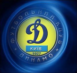 Киевское